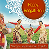 Happy Bihu